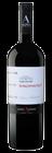 Alpha Estate Xinomavro Hedgehog Single Vineyard 2012