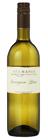 Ata Rangi Martinborough Sauvignon Blanc 2016